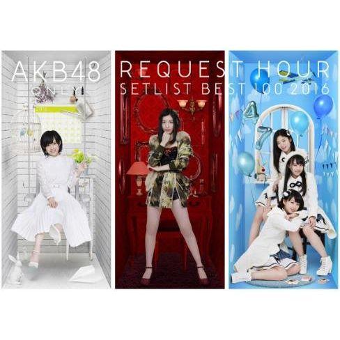 AKB48単独リクエストアワー セットリストベスト100 2016【Blu-ray】 [ AKB48 ]