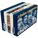 【輸入盤】De Todas As Maneiras - Box Com 21 Cds (Box)