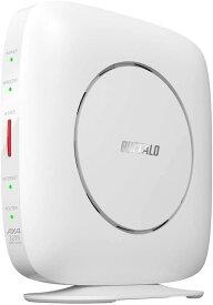 バッファロー 無線LAN親機 WiFiルーター 11ax/ac/n/a/g/b 2401+800Mbps WiFi6/Ipv6対応 ホワイト WSR-3200AX4S/DWH