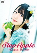 小倉唯 LIVE 2019「Step Apple」