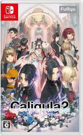 【楽天ブックス限定特典+特典】Caligula2 Switch版(アクリルキーホルダー+【外付予約特典】スペシャルアルバムCD Side.リグレット)