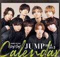 【予約】Hey! Say! JUMP 2020.4-2021.3 オフィシャルカレンダー