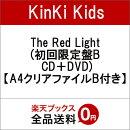 【予約】【先着特典】The Red Light (初回限定盤B CD+DVD) (A4クリアファイルB付き)