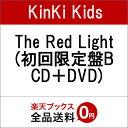 The Red Light (初回限定盤B CD+DVD) [ KinKi Kids ]