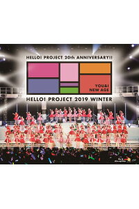 Hello!Project20th[オムニバス]