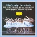 チャイコフスキー:バレエ≪白鳥の湖≫全曲