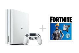 PlayStation4 Pro フォートナイト ネオヴァーサバンドル グレイシャー・ホワイト 1TB
