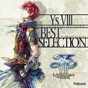 イース8 BEST SELECTION [ (ゲーム・ミュージック) ]