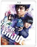 東京喰種 トーキョーグール 【S】【Blu-ray】