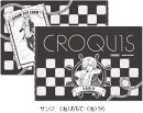 【予約】ワンピース黒クロッキー帳/サンジ
