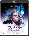 フェノミナ -日本語吹替音声収録4Kレストア版ー【Blu-ray】 [ ジェニファー・コネリー ]
