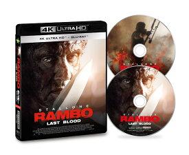 ランボー ラスト・ブラッド 4K ULTRA HD+Blu-ray<2枚組>【4K ULTRA HD】 [ シルベスター・スタローン ]