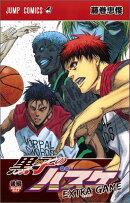 黒子のバスケEXTRA GAME(後編)