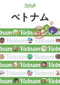 ベトナム (ララチッタ)