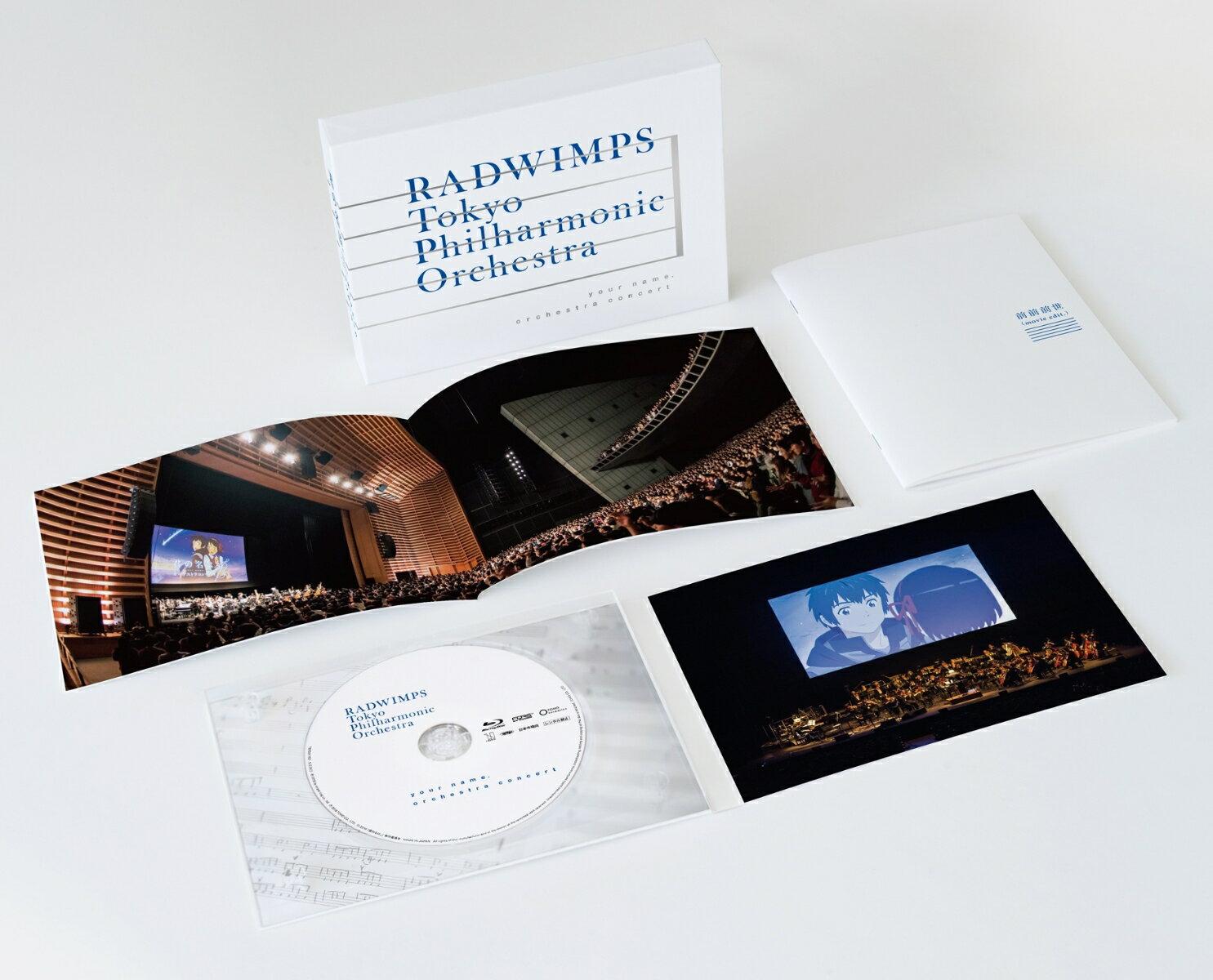 「君の名は。」オーケストラコンサート【Blu-ray】 [ RADWIMPS ]