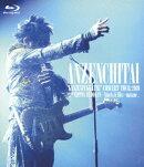 安全地帯  完全復活 コンサートツアー2010 Special at 日本武道館〜Starts & Hits〜「またね…。」【Blu-ray】