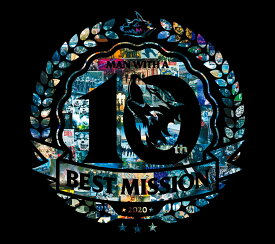 "MAN WITH A ""BEST"" MISSION (初回限定盤 CD+DVD) [ MAN WITH A MISSION ]"