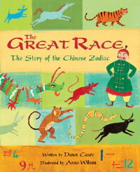 The_Great_Race:_The_Story_of_t