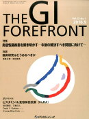 THE GI FOREFRONT(Vol.12 No.1 201)