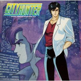 CITY HUNTER オリジナル・アニメーション・サウンドトラック Vol.2 [ (オリジナル・サウンドトラック) ]