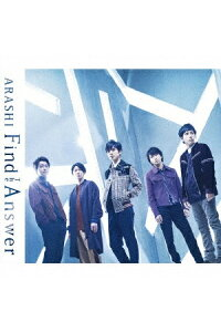 FindTheAnswer(通常盤)[嵐]