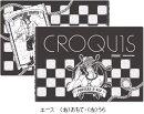 ワンピース黒クロッキー帳/エース