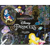 Disney Princess with VILLAINS ([バラエティ] 大人のためのヒーリングスクラッチアート)