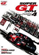 SUPER GT 2014 VOL.4