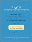 【輸入楽譜】バッハ, Johann Sebastian: 2本のバイオリンのための協奏曲 ニ短調 BWV 1043/原典版/Kilian編: ピアノ…