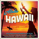 【輸入盤】Aloha From Hawaii