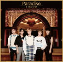 Paradise (初回限定盤B CD+DVD)