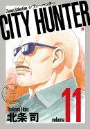 CITY HUNTER(11)