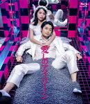 愛しのアイリーン【Blu-ray】