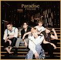 Paradise (通常盤)
