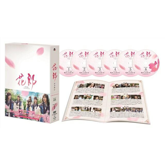 花郎 ファラン DVD-BOX1 [ パク・ソジュン ]