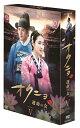 オクニョ 運命の女(ひと)DVD-BOX V [ チン・セヨン ]