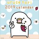 うるせぇトリ(2019年1月始まりカレンダー)
