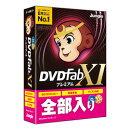 【楽天スーパーSALE期間限定価格】DVDFab XI プレミアム