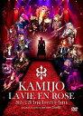 LA VIE EN ROSE KAMIJO -20th ANNIVERSARY BEST - Grand Finale Zepp DiverCity Tokyo [ KAMIJO ]
