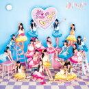 恋のレッスン (CD+DVD)