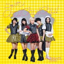 ニッポンChu!Chu!Chu! (初回限定盤B 2CD)