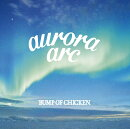 aurora arc (初回限定盤A CD+DVD)
