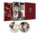 王の運命 -歴史を変えた八日間ー ブルーレイ スペシャル BOX【Blu-ray】