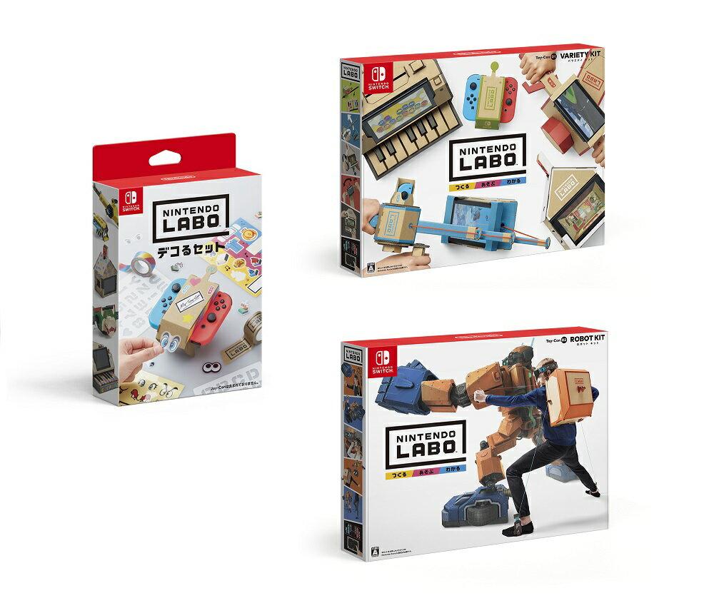 Nintendo Labo Toy-Con 01 + 02(Variety Kit : Robot Kit)+ デコるセット