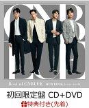 【先着特典】Best of CNBLUE / OUR BOOK [2011 - 2018] (初回限定盤 CD+DVD) (缶マグネット付き)
