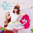 Next Brilliant Wave (初回限定盤B CD+DVD)