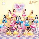 恋のレッスン (CD+Blu-ray)