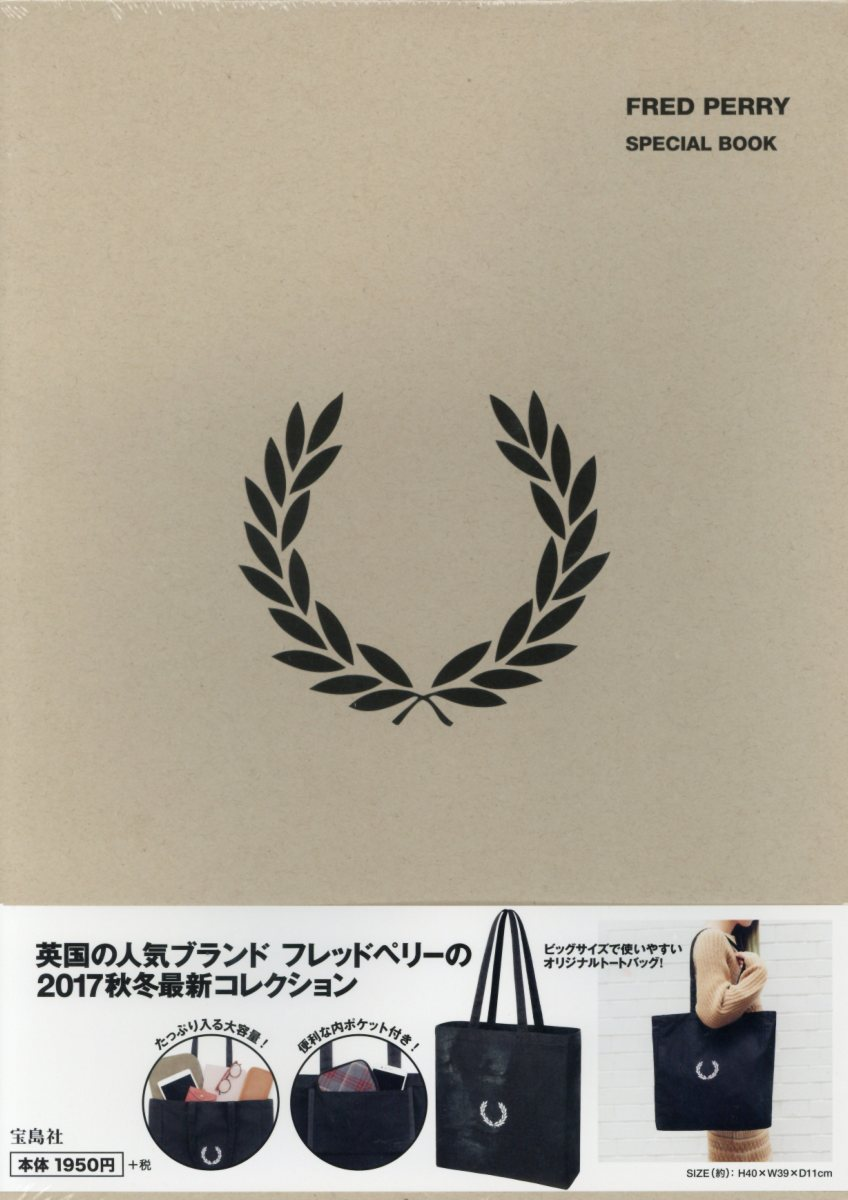 FRED PERRY  2017 AUTUMN & WINTER COLLECT ([バラエティ])