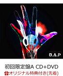 【楽天ブックス限定先着特典】HANDS UP (初回限定盤A CD+DVD) (生写真付き)
