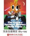 【先着特典】21世紀の音楽異端児 (21st Century Southern All Stars Music Videos) (完全生産限定盤) (ポストカード付…
